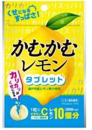 三菱食品が発売した「かむかむレモンタブレット」