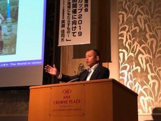 講演するラグビーワールドカップ2019組織委員会の広瀬佳司氏(24日、名古屋市内で)
