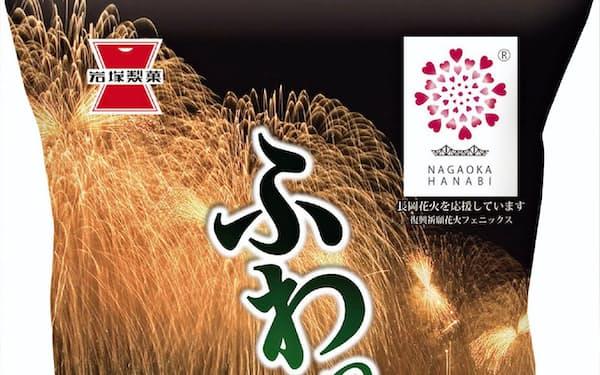 枝豆味には各地の災害復興を祈願した花火「フェニックス」をデザインした