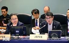 米中対立さなかのG20会合 貿易文書めぐり紛糾