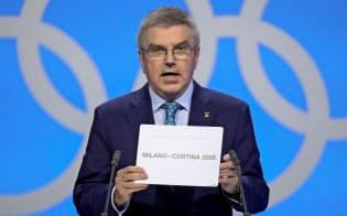 2026年冬季五輪、ミラノで開催へ IOC総会