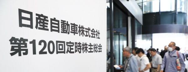 日産自動車の株主総会に向かう株主ら(25日午前、横浜市西区)