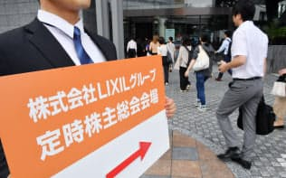 LIXIL記者会見、瀬戸氏がCEOに復帰