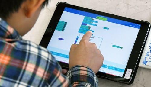 文部科学省は先端的な情報通信技術を教育現場で活用していく