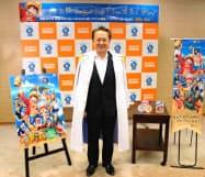 ワンピースとのコラボを発表する、神奈川県横須賀市の上地克明市長(25日、横須賀市役所)