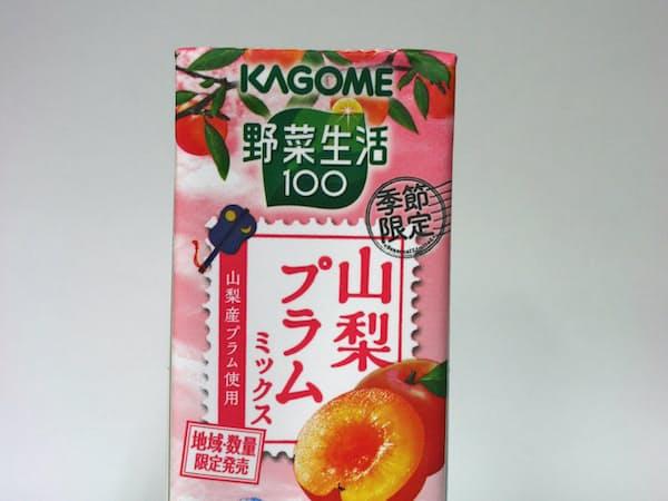 カゴメの「野菜生活100 山梨プラムミックス」