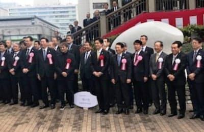 先物の記念碑披露式で(前列左から2人目の白いリボンが山道さん)=2018年10月、大阪市北区