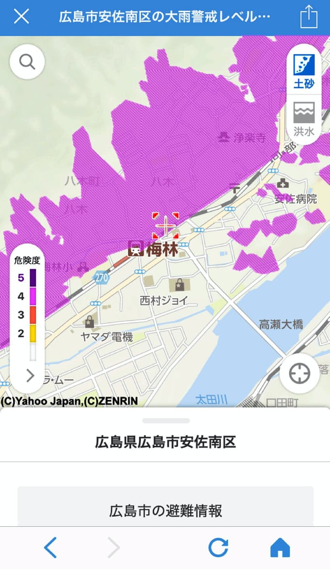 広島 レーダー 気象庁