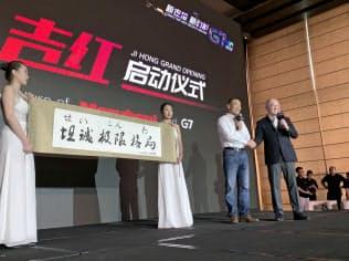合弁会社の設立イベントであいさつする丸紅の平沢順中国総代表(右)(25日、北京市)