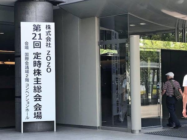 ZOZOの株主総会に向かう株主ら(25日、千葉市)