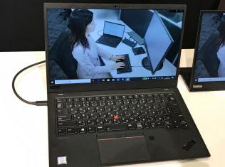 レノボ・ジャパンのノートPC新型モデルはテレワーク向け機能を強化した