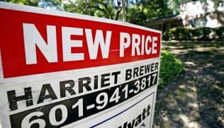 米住宅価格は4月、伸び率が高まった=AP