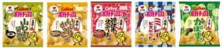 カルビーが発売するご当地ポテトチップス5種(左から北海道、秋田県、滋賀県、高知県、大分県)