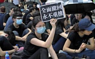 21日、立法会(議会)を取り囲んで逃亡犯条例に抗議する香港市民=AP