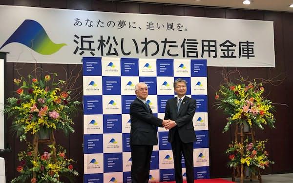 浜松いわた信金は浜松信金と磐田信金が1月に合併して誕生した