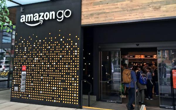 アマゾン・ゴーの店舗