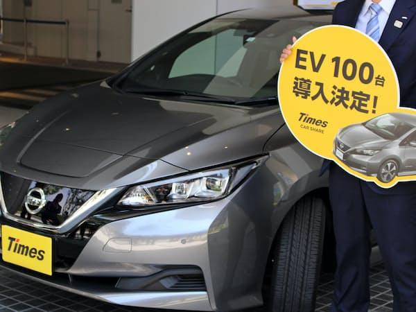 パーク24は「タイムズカーシェア」に日産自動車の電気自動車「リーフ」を100台導入する(東京都品川区)