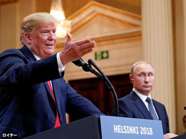 2018年7月の首脳会談後に記者会見するトランプ米大統領(左)とロシアのプーチン大統領(ヘルシンキ)=ロイター