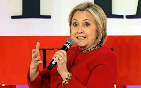 米民主党のヒラリー・クリントン元国務長官は2016年の大統領選の指名争いで予想外の苦戦を強いられた=AP