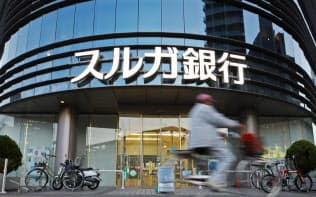 スルガ銀の経営立て直しに挑む(静岡市の同行店舗)