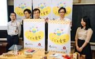 子ども食堂の調査結果を公表した支援団体(26日、東京都新宿区)=共同