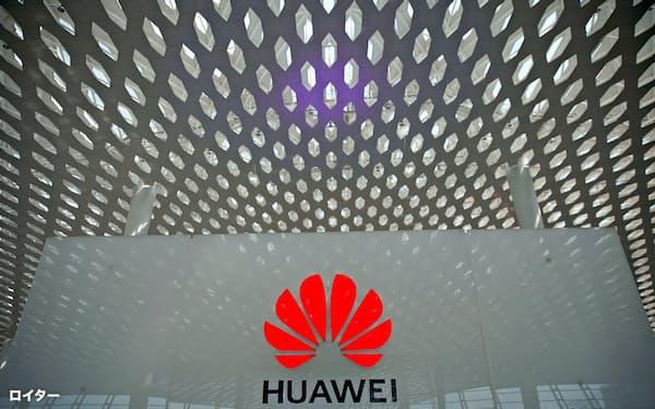 ファーウェイの複数の従業員が、無線通信など少なくとも10件の研究で中国軍に協力していたとされる=ロイター