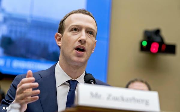 フェイスブックのザッカーバーグCEO=AP