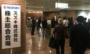株主総会には過去2番目に多い株主が出席した(浜松市内のホテル)