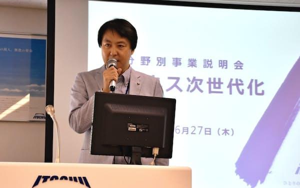 スタートアップ企業などへの投資の戦略を説明する野田俊介常務執行役員