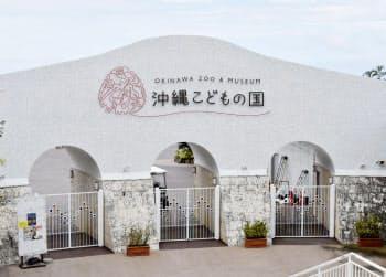 サルが脱走した動物園「沖縄こどもの国」(27日、沖縄県沖縄市)=共同