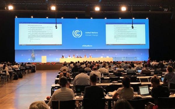 パリ協定の実施ルールを交渉する国連会