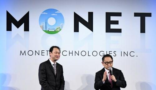 トヨタとソフトバンクが出資する移動サービス連合に、新たに自動車大手5社が加わる