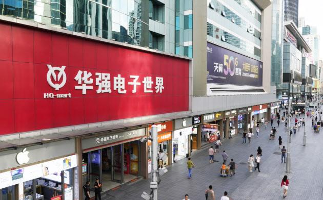 深圳?華強北の電気街(6月、中国)