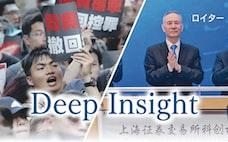 「香港あっての中国」どこへ 北京が恐れるマネー逆流