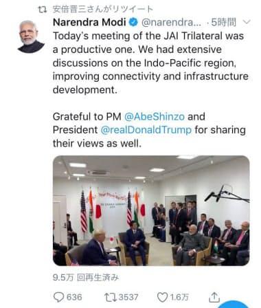 インドのモディ首相は日米印首脳会談の動画を投稿し、安倍首相がリツイート