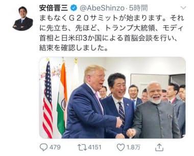 安倍首相は笑顔の日米印首脳の写真をツイッターに投稿した