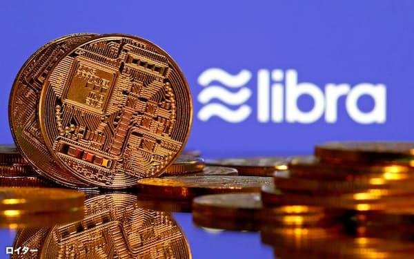 リブラは一部の新興国で法定通貨以上の信用力を持つ可能性がある=ロイター