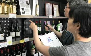 G20のレセプションや夕食会で使われたワインを探す人たち(29日午前、大阪府柏原市のカタシモワイナリー)