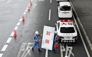 G20大阪サミットが終わり、交通規制が解除される阪神高速道路の法円坂入り口(30日午後、大阪市)