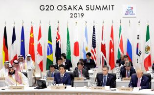 G20大阪サミットの首脳宣言は、貿易戦争の打開策に踏み込めなかった=ロイター
