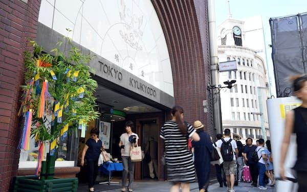 34年連続で路線価日本一となった鳩居堂前(東京・銀座)