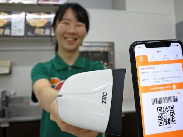 セブン―イレブン・ジャパンは、スマートフォン決済サービス「セブンペイ」を全店で利用できるようにした