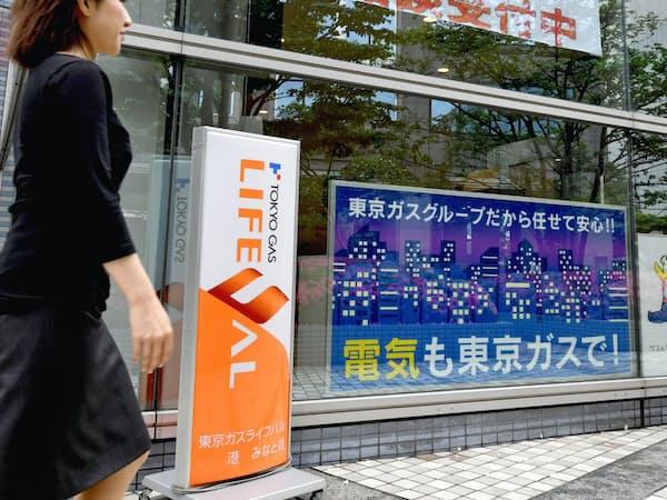 東京ガスは電気の調達を多様化し顧客獲得を急ぐ(東京・港)