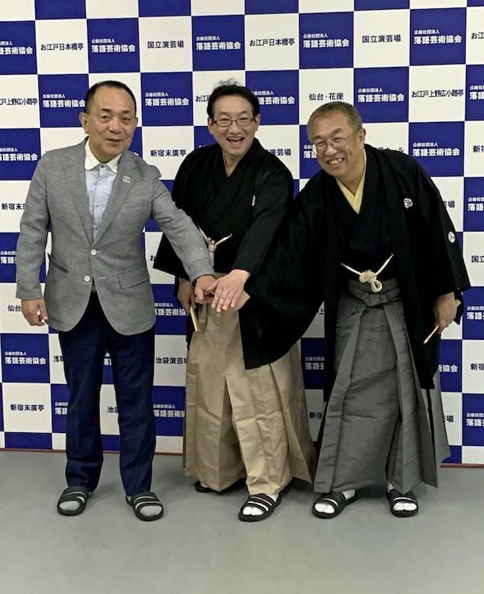 落語芸術協会の春風亭昇太新会長「入門者をサポート」: 日本経済新聞