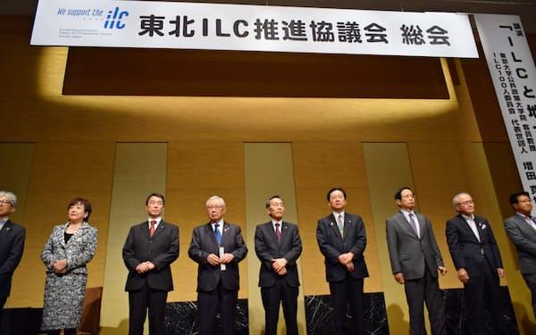 東北ILC推進協議会の総会(1日、仙台市)