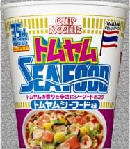日清食品が15日に発売するカップ麺「カップヌードル トムヤムシーフード味 ビッグ」