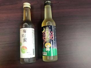 和歌山大学の学生と中野BCが共同開発した梅酒「平成最後の梅酒」(右)と梅シロップ「梅果蜜」