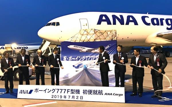 成田空港で初便就航セレモニーが開かれた(2日、成田空港)