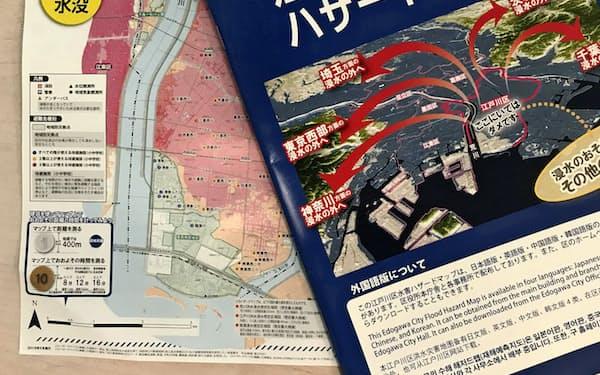東京・江戸川区の水害ハザードマップは「ここにいてはダメ」と広域避難を求めた