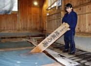 草津温泉で独自の入浴法「時間湯」の湯長を務める鈴木恵美さん=共同
